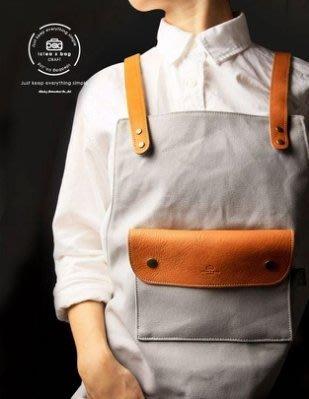 【點子包】手工工作圍裙(肩掛式) 餐廳 工作服  圍裙 防潑水 可客製刻字 DG01N