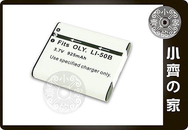 小齊的家 OLYMPUS u-9000 uTOUGH-8000 TG-610 DLi92