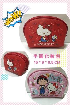 Hello Kitty KT小丸子萬用收納包KRT668630