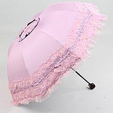 5Cgo~鴿樓~~會員限定~雨傘蕾絲折疊傘女韓國小清新晴雨兩用傘黑膠防曬太陽傘遮陽傘黑膠傘