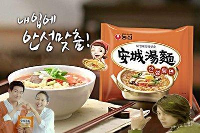 健康本味 韓國農心安城湯麵 泡麵 [KO43014731]▶超取滿399免運