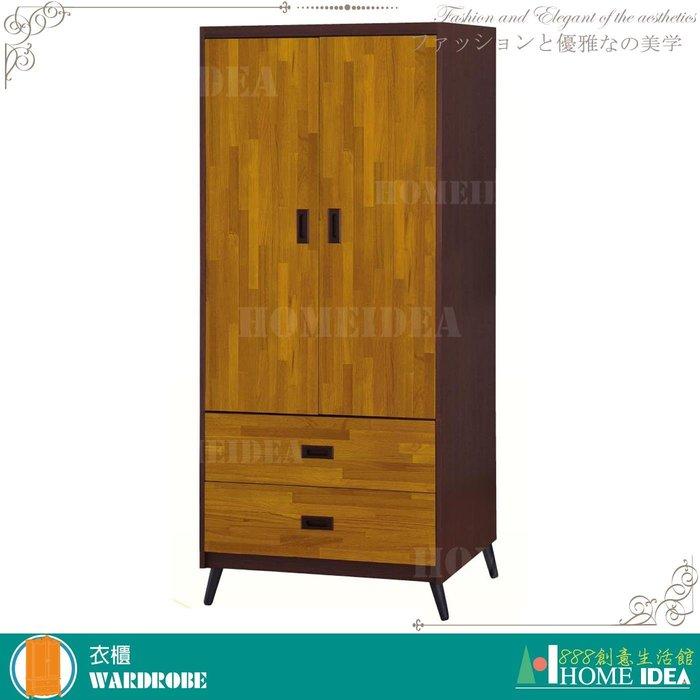『888創意生活館』399-T179-01雙喜柚木2.7x6尺開門衣櫥$5,200元(04-1床組衣櫃衣櫥開)台南家具
