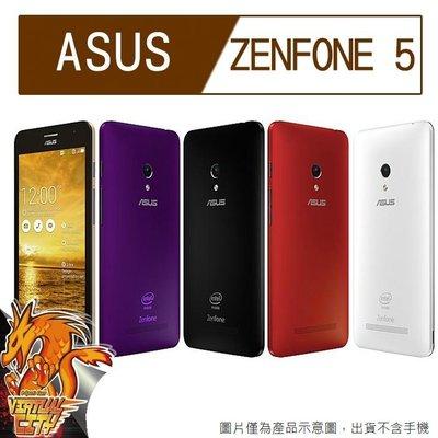 【桃園-虛擬城市】ASUS ZenFone5 -9H 玻璃膜 手機螢幕保護貼(T00F/A500CG)