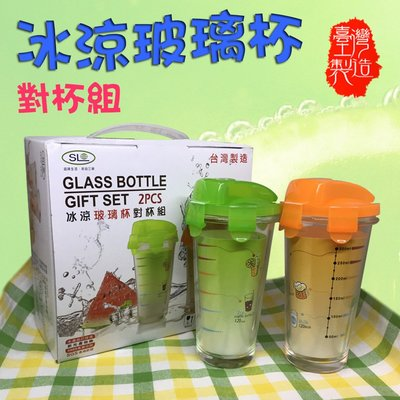 【金德恩】台灣製造 上掀式密扣玻璃對杯禮盒 400ml(一盒兩入裝)/密扣/玻璃杯/對杯