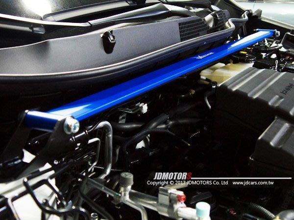 JD-MOTORS  HARDRACE  前仿傾桿 / 後仿傾桿 / 引擎式拉桿 強化底盤系統  HONDA CRV5