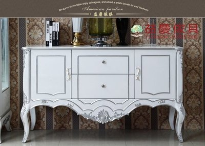 【大熊傢俱】銀爵系列 B0122 新古典 餐邊櫃 玄關櫃 歐式 法式 隔間櫃 妝台 餐廳櫃 展示櫃 精品櫃 亮光白