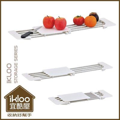 浴室/臥室【居家大師】KSF06 不鏽鋼廚房砧板瀝水架
