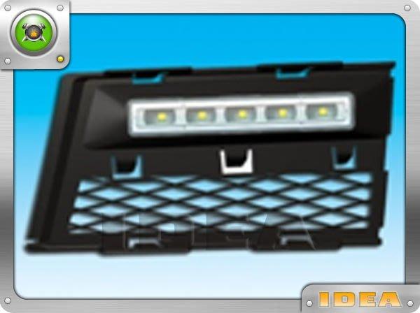 泰山美研社 b274 晝行~AUDI A4 05'~08' 晝行燈 日行燈A3/BMW E36/E60/E90/X5/3