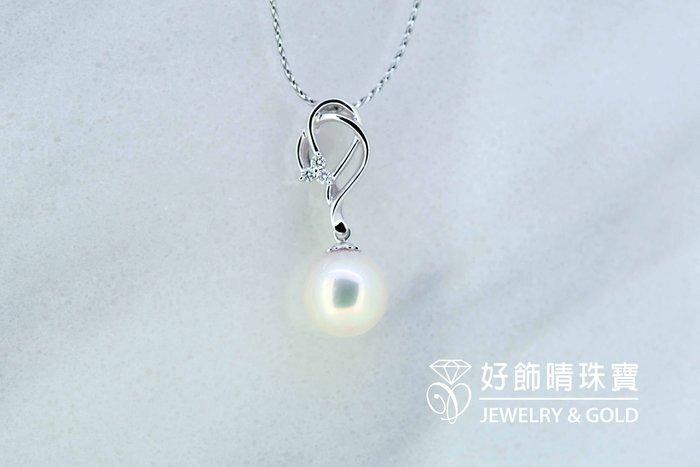天然珍珠墜10.5mm+天然鑽石 / 18K金/3期0利率 / 【好飾晴珠寶】