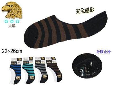 SHORT SOCKS 男隱形止滑粗條紋襪套-腳後跟矽膠止滑~棉襪/短襪/隱形襪/踝襪