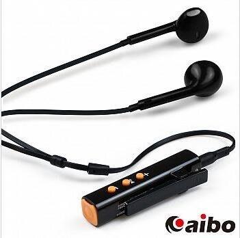 【749元】aibo 領導者 S600 領夾式立體聲藍牙耳機麥克風(V4.0)