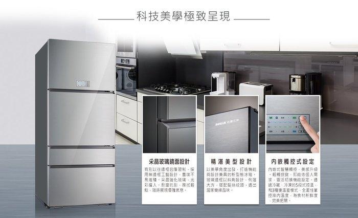 可議價【信源電器】580公升【SANLUX台灣三洋 三門采晶玻璃變頻電冰箱】SR-C580CVG