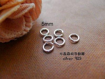 ☆ 水晶森林手創館*☆  5mm開口c 圈小配件diy材料925純銀配件~silver 925蠟線手鍊配件