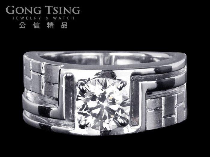 【公信精品】鑽石男戒指 1.76克拉 八心八箭 H&A 白K金天然鑽戒 1克拉鑽戒