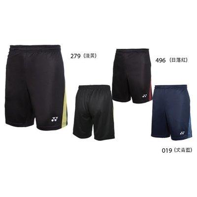 『弘揚體育』YONEX 12018TR 網羽球短褲
