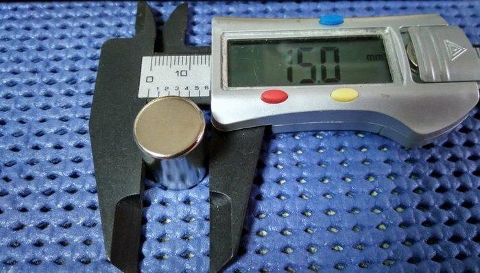 強力磁鐵圓柱體15mmx20mm--磁性白板或磁力發電都適用哦!