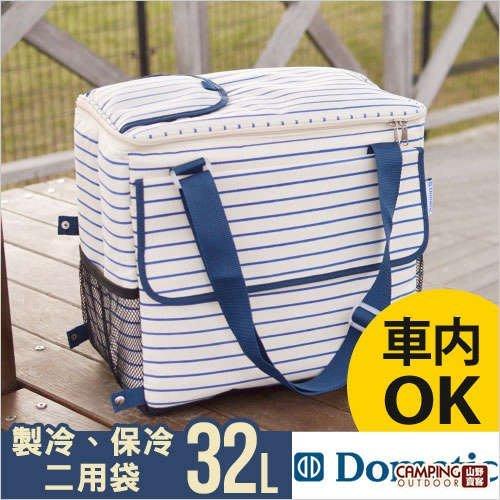 【山野賣客】瑞典 Dometic S32 製冷、保冷兩用袋