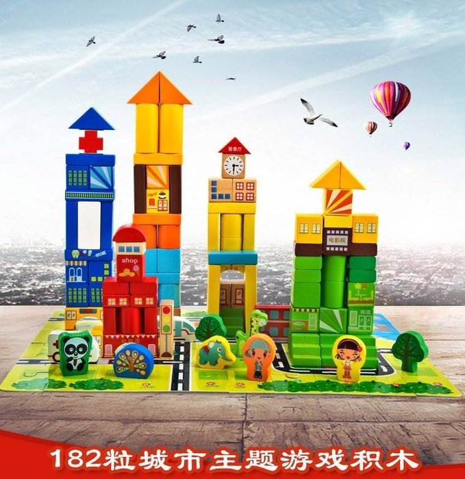 【預購】木質積木182粒櫸木城市主題積木玩具桶裝積木
