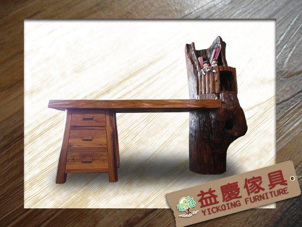 【大熊傢俱】原木樹巢辦公桌 原木書桌 實木桌 原木桌  實木家具 工廠直營