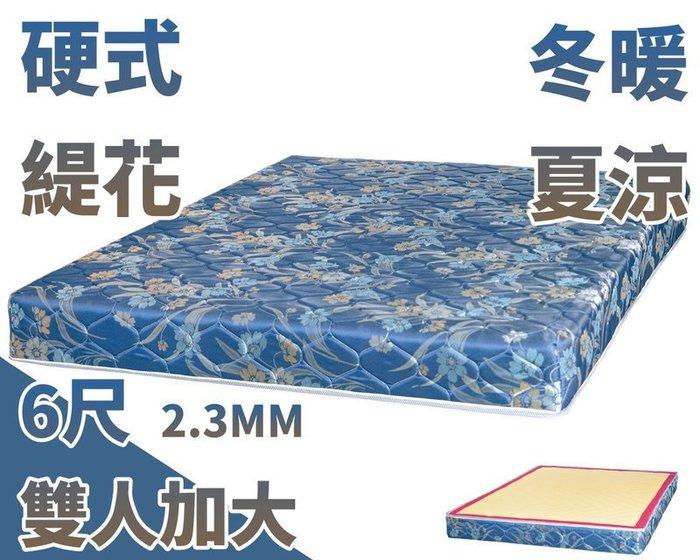 【DH】商品貨號39《台灣製》6尺X7尺硬式健康護背彈簧雙人加大(圖一)主要地區免運費