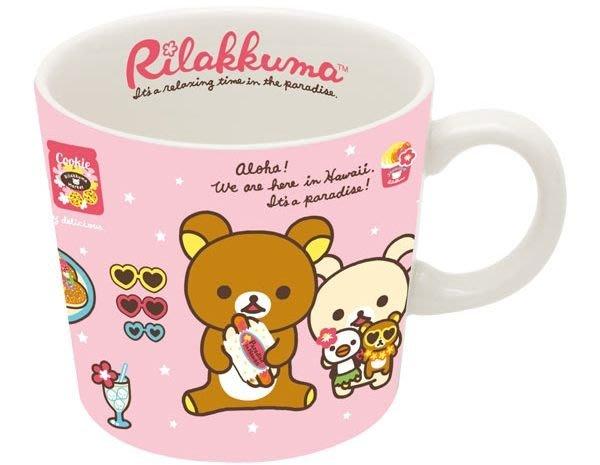 日本製 拉拉熊 懶懶熊  陶瓷馬克杯 咖啡杯 杯子 590501粉紅 奶爸商城 特價出清