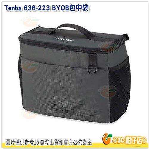 Tenba Tools BYOB 10 相機內袋 636-223 公司貨 相機袋 收納包 內袋 手提包