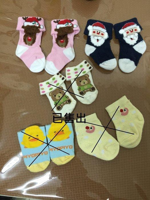 PIYO黃色小鴨立體襪、澳洲帶回新生兒造型襪套、襪子〞