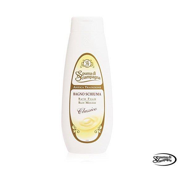GOODFORIT / 義大利Spuma di Sciampagna Bubble Bath香檳慕絲植物性泡泡入浴劑
