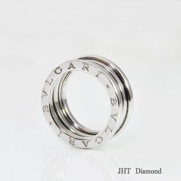 【JHT 金宏總珠寶/GIA鑽石專賣】正版真品 BVLGARI 雙環戒 #47 銀白 750 (BV0023)
