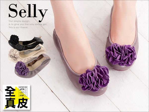 真皮手工花-柔軟彎折牛皮平底娃娃鞋-3色-Selly-沙粒-(Q054)-特價980元