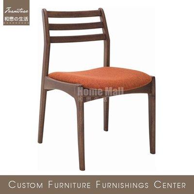 HOME MALL~布蘭特胡桃色餐椅(橘色布坐墊)$3000元(雙北市免運費)6N