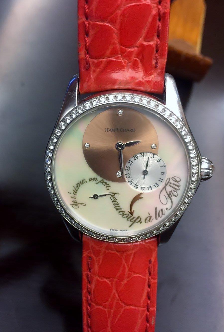 尚維沙女鑽錶新品價約38萬JEANRICHARD BRESSEL Lady ,流當特價出清,有店面有保障 W-025