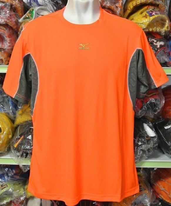 貳拾肆棒球-受注会限定日本Mizuno pro職業用練習衣/橘 O size約56*74cm