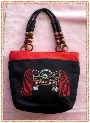 原住民阿美族手工藝品--民俗傳統手提包