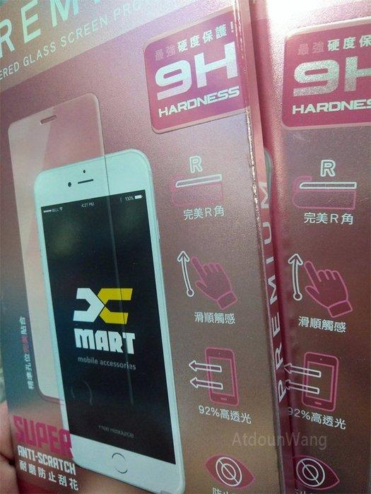 ASUS ZenFone Max 2018 M1 ZB555KL 5.5吋 9H鋼化玻璃保護貼 滿版【滿膠】黑