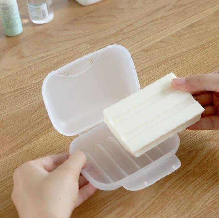 日式高質感霧面肥皂盒旅行用便攜式半透明肥皂盒(大)