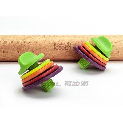 【易油網】Joseph Joseph 厚度可調桿麵棍 (彩色) 省力擀麵棍 英國創意設計 雙人牌 WMF #20085