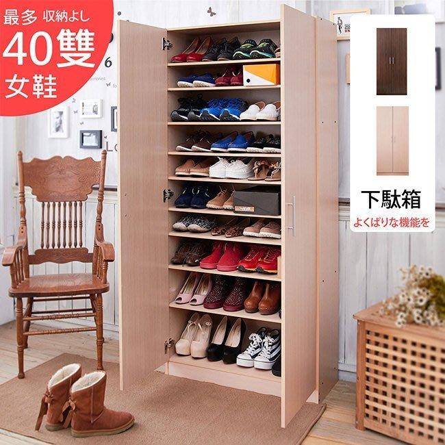 鞋櫃【家具先生】大收納十層雙門鞋櫃SC009收納櫃電視櫃電腦桌茶几桌全身鏡
