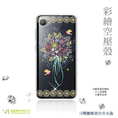 【WT 威騰國際】WT® HTC Desire 12 施華洛世奇水晶 彩繪空壓殼 軟殼 -【綻放】