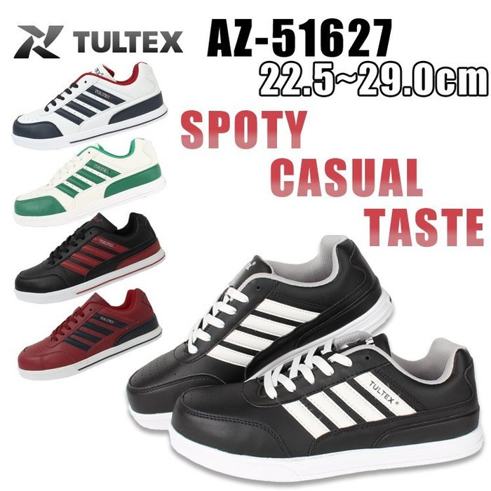 TULTEX 鋼頭鞋 安全鞋 透氣 休閒鞋 工作鞋 作業鞋 可開統編---濠荿鞋舖