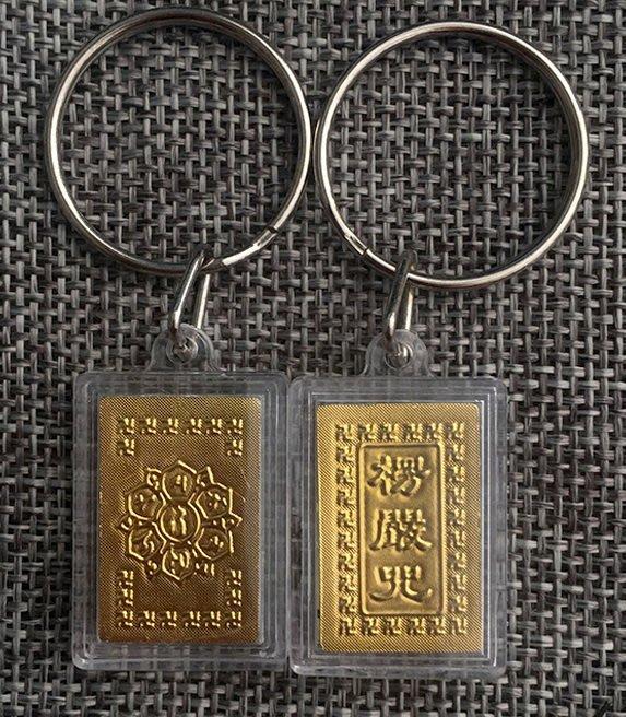 十相自在*金箔經書 鑰匙圈 六字大明咒 鑰匙扣 楞嚴咒 掛件 吊飾*現貨特價