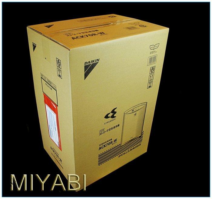 日本大金最新款DAIKIN ACK70T/MCK70T加濕空清兩用空氣清淨機!!!,MC-75LSC
