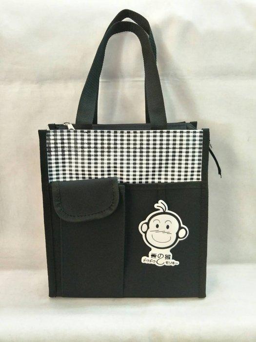@【 乖乖的家】~~(保證最低價)豆豆猴餐袋/書包/手提袋/便當袋(台灣製) ~~(超低價100元 )中  黑色