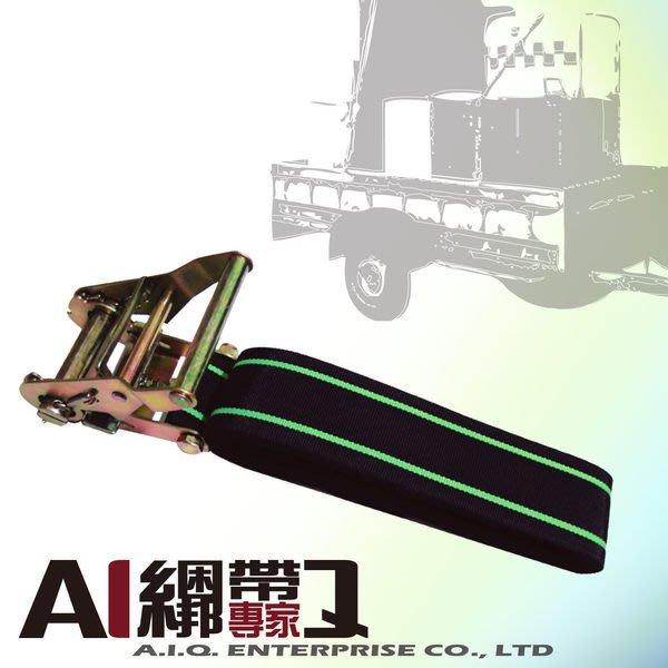 A.I.Q.綑綁帶專家- LT 0202棘輪貨物綁帶-輕型手拉器 綑綁帶50mm x6M快速綑物帶
