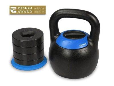 XOANON【洛恩耐運動健身】調整壺鈴、極速調重壺鈴 KB-24G、環吊啞鈴、可調式壺鈴組 16公斤-24公斤
