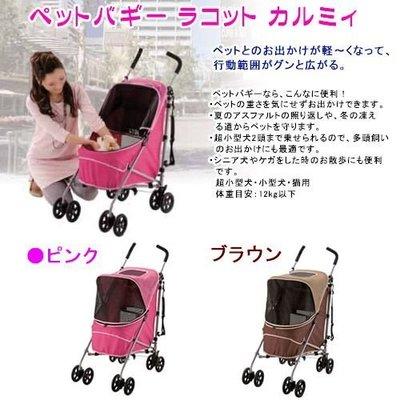 【寵物王國-貓館】日本Richell摺疊寵物推車(附背袋),有粉、棕兩色可選購