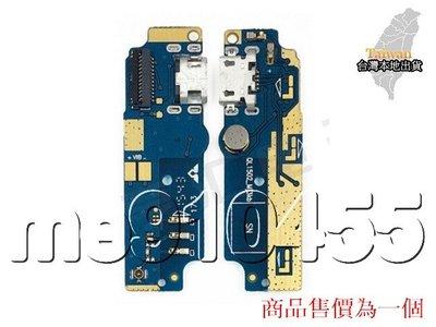 ASUS ZenFone Max 尾插 華碩 Z010DA USB充電孔 ZC550KL 尾插小板