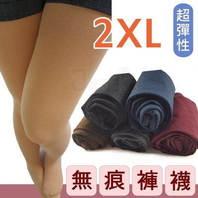 J-42-1 180丹無痕加大褲襪-2XL【大J襪庫】XXL加大尺碼-U型透膚加壓力丹尼彈性褲襪-天鵝絨女生黑色-台灣製
