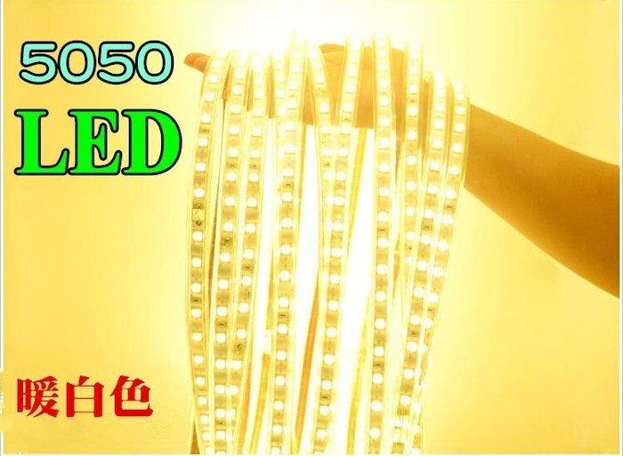 神莫多賣~5050LED單色軟燈條,5公尺300燈防水背膠裝飾燈,附12V6A變壓器,正白、暖白、黃、紅、藍、綠