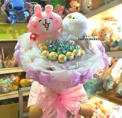 台南卡拉貓專賣店 卡娜赫拉和p助小雞主題花束 圓形花束 金莎花束 情人節送禮 求婚 畢業 生日 可繡字 可明天到
